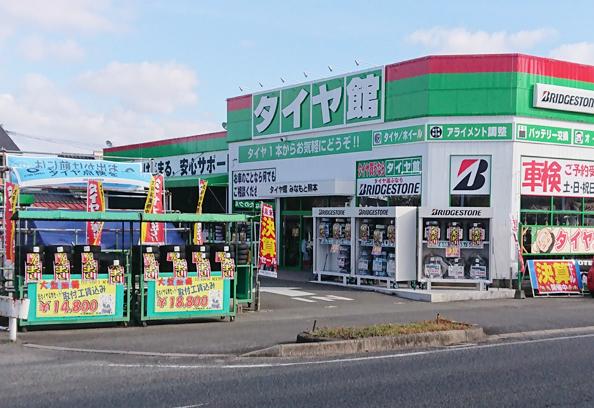 img_shopkumamoto1