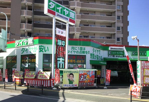 img_shophigashi1