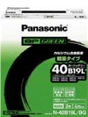 Panasonic BP GREEN
